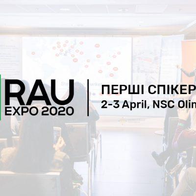 Перші спікери ділової програми RAU Expo 2020