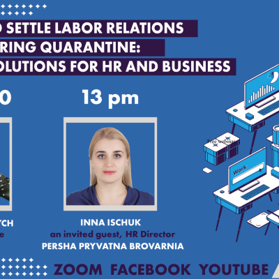 "ADER HABER Free webinar: ""How to settle labor relations during quarantine: ready-made solutions for HR and business"""