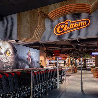Муркотиковий супермаркет: мережа Сільпо відкрила новий концептуальний магазин у Києві