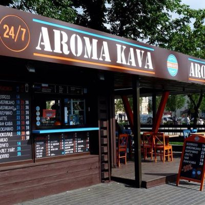 Кофе с собой: украинская сеть кофеен Aroma Kava вышла на рынок Беларуси