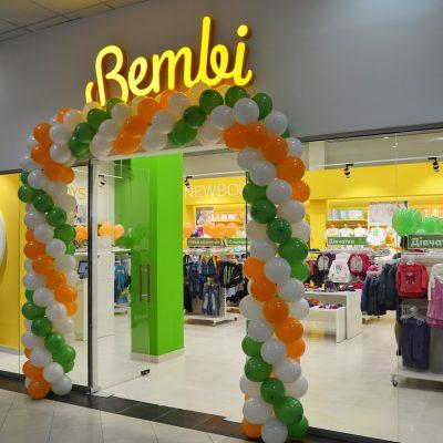 Вирости з пелюшок: як український виробник дитячого одягу Bembi став лідером ринку
