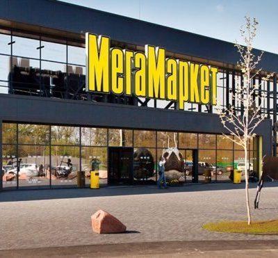 МегаМаркет відкриє новий магазин в передмісті Києва