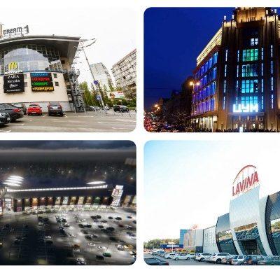 Изменениям здесь место: как развивались украинские ТРЦ и что их ждет в эпоху e-commerce