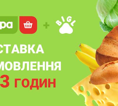 Мережа магазинів Фора почала продавати продукти на маркетплейсах групи EVO