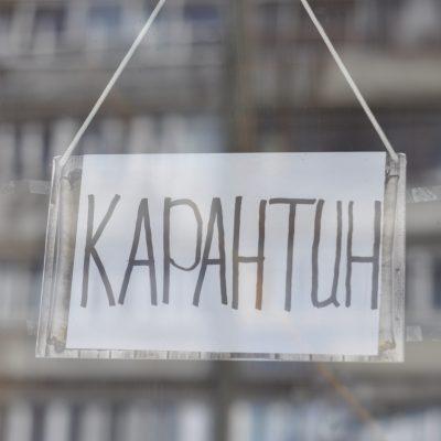 Статистика карантину: в Україні продажі одягу скоротилися на 98%, а побутової техніки – на 54%