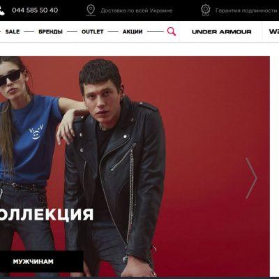 Курс на маркетплейс: MD-Fashion.com.ua змінює модель бізнесу