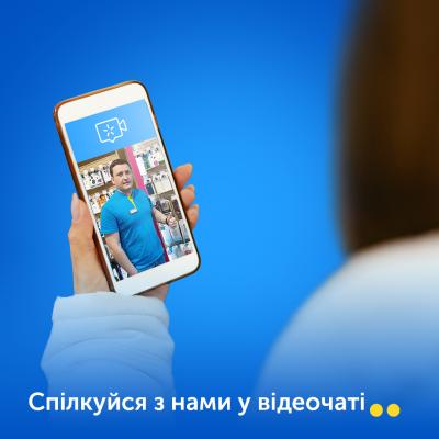 Київстар відкрив відеомагазин в Instagram
