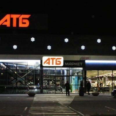 АТБ-Маркет тестує адресну доставку з власного інтернет-магазину
