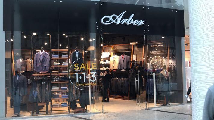 Не готовы к онлайну: сеть Arber потеряла клиентов и пытается вернуть их лояльность