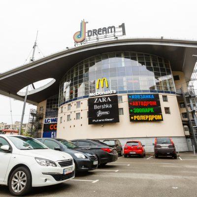 ТРЦ Dream Town после карантина: новые объекты SportLife, галерея Деко, H&M и другие