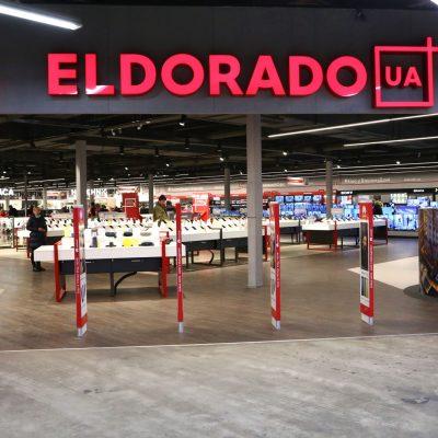Развитие вопреки карантину: Eldorado откроет 6 новых магазинов уже в июне