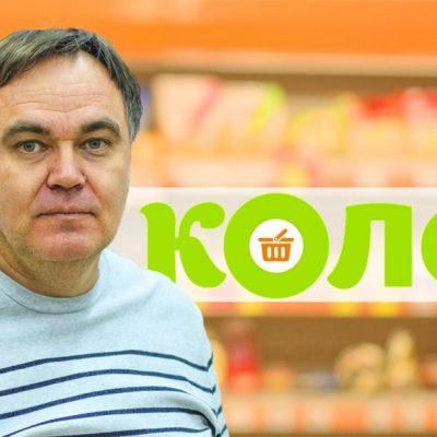 Директор мережі Коло: В планах на 2020-й вихід в Одесу, франшиза і 250 магазинів