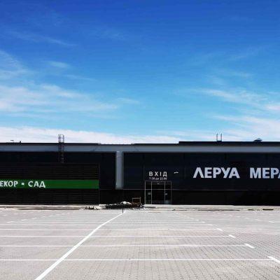 Первый в ТРЦ: как будет выглядеть гипермаркет Leroy Merlin нового формата в ТРЦ Retroville (фотообзор)
