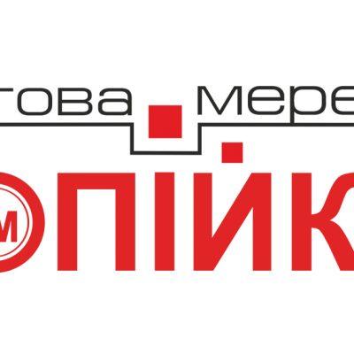 Торгова мережа Копійка стала членом Асоціації рітейлерів України