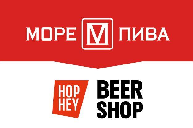 Торговельна мережа Hop Hey вийшла в Житомир і скоригувала плани розвитку