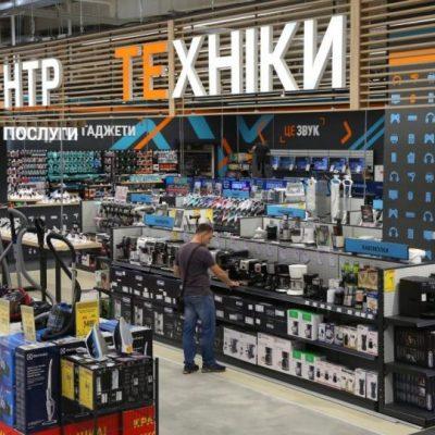 Рост перед обвалом: рынок техники и электроники в I квартале вырос на 7%
