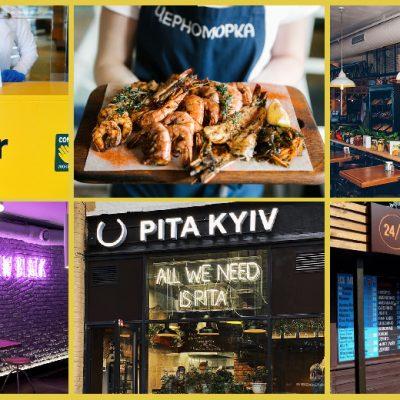 Новости ресторанов: Черноморка, Pita Kyiv, McDonald's, Волконский, Aroma Kava и другие