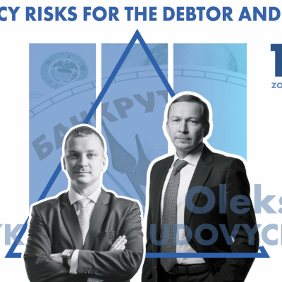 "Free webinar for business ""Risks of bankruptcy for debtors and creditors: new bankruptcy procedure code"""