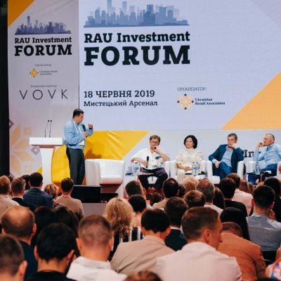 День інвестора: як пройшов RAU Investment Forum 2019 (фоторепортаж)