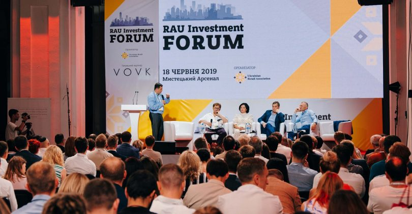День инвестора: как прошел RAU Investment Forum 2019 (фоторепортаж)