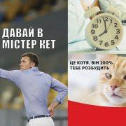 Ласкавий май  кращі жарти і меми українських рітейлерів у травні 7a8b3c926eac5