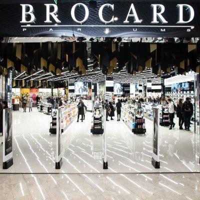 Товарооборот сети Brocard в 2019 году вырос на 10% — до 4,25 млрд грн