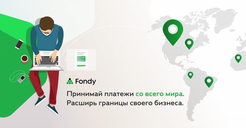 Українські підприємці зможуть використовувати новий спосіб прийому оплат