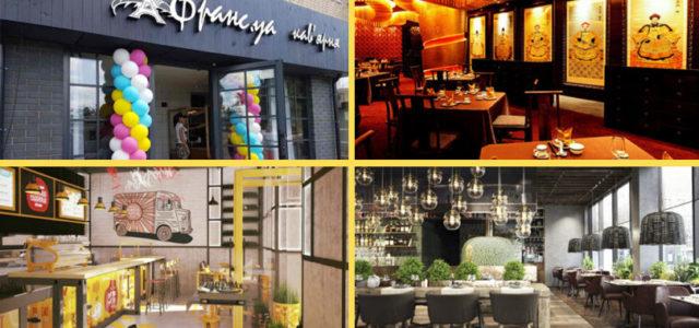 Огляд нових ресторанів і кафе: Bubble Waffle, НІ ХАУ, Semifreddo і Франс.уа