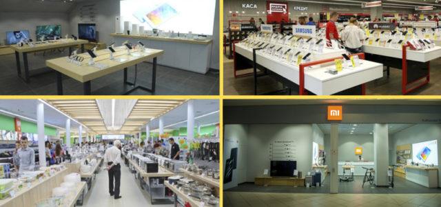 Нові магазини техніки: Mi Home, Huawei, Mi Store, Ельдорадо та Comfy