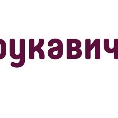 Мережа Рукавичка стала членом Асоціації рітейлерів України