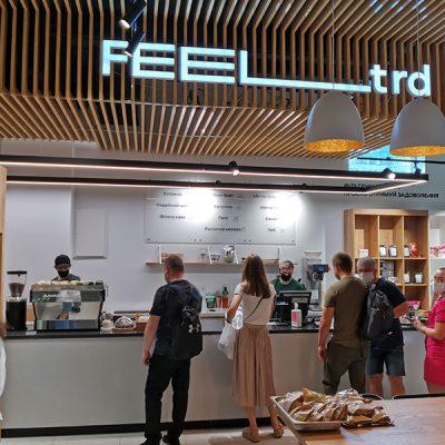 Зайти на каву: Сільпо розпочинає розвиток мережі кав'ярень Feeltrd
