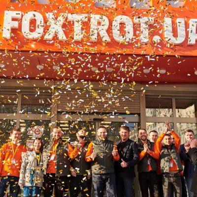 Фокстрот – у першій десятці найдорожчих брендів України за версією журналу Корреспондент
