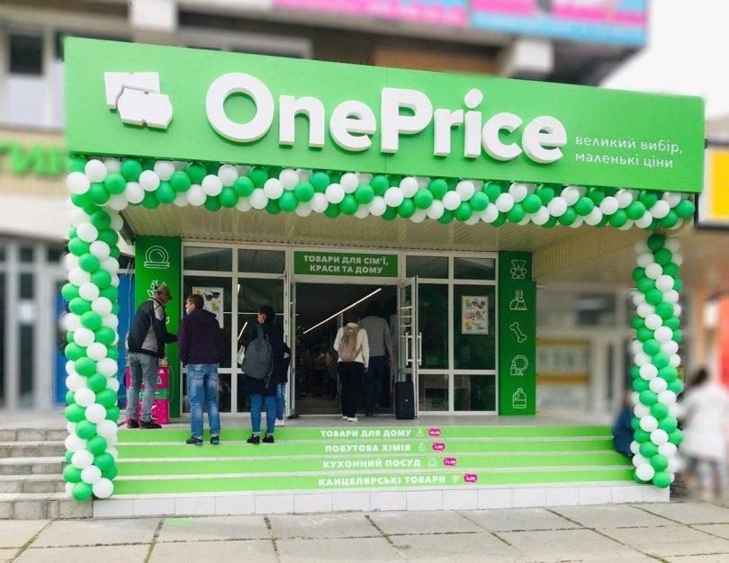 Рітейлер OnePrice відкрив 3 нових магазини і планує ще 10 до кінця року