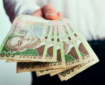 Як оформити кредит на максимально вигідних умовах