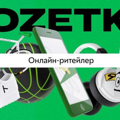 Розмова з речами: як Rozetka працює з контентом сайту