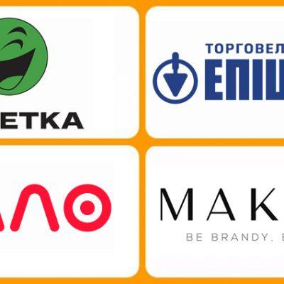 Топ-10 найбільш відвідуваних інтернет-магазинів України в червні