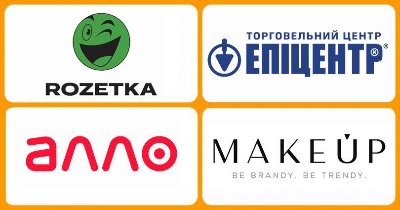 Топ-10 самых посещаемых интернет-магазинов Украины в июне