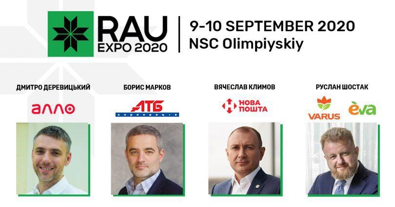 2 тижні до RAU Expo! Деревицький, Климов, Марков, Шостак поділяться досвідом