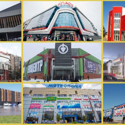 Два в одном: какими торговыми центрами владеют крупнейшие ритейлеры Украины