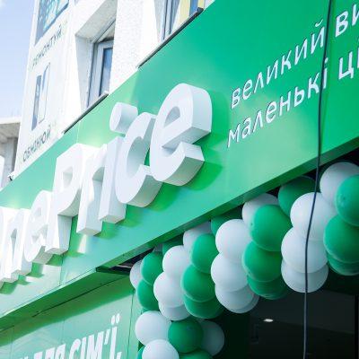 OnePrice незабаром відкриє ще 3 нових магазини в Києві та Київській області
