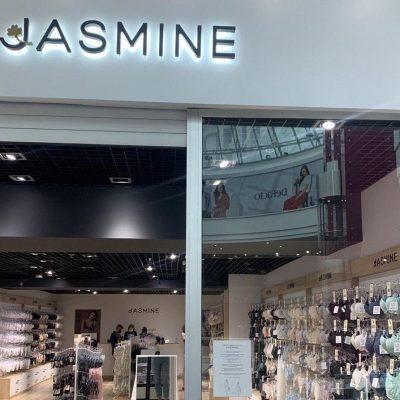 У київському ТЦ GLOBUS відкрився магазин українського бренду білизни JASMINE