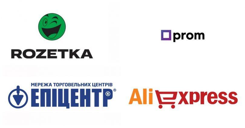 Топ-10 найбільш відвідуваних маркетплейсів в Україні в липні 2020 року