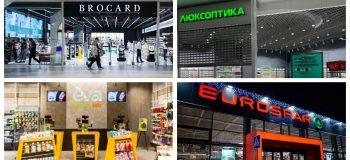 Огляд новин drogerie & beauty: Brocard, Люксоптика, EVA та інші