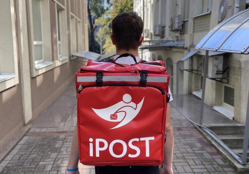 Продукти додому: як сервіс iPOST налагодив доставку з більш ніж 1100 магазинів АТБ
