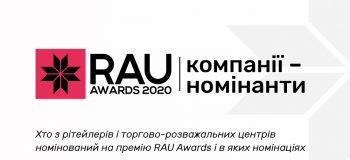 RAU Awards – 2020