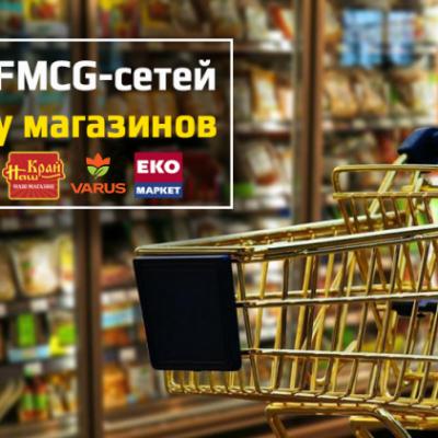 Рекорди і рекордсмени: топ-10 українських продуктових мереж за кількістю магазинів і темпам відкриттів