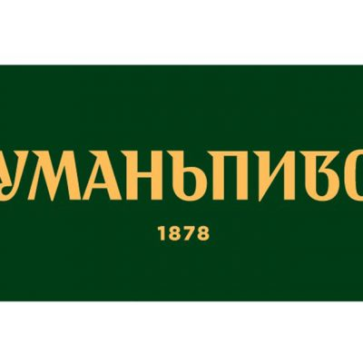 Уманьпиво – партнер RAU Expo-2020