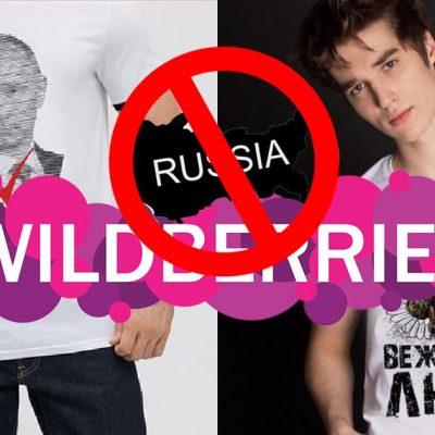 Десант у тил ворога: навіщо Wildberries вийшов в Україну та чи зможе найбільший інтернет-магазин Росії тут вижити