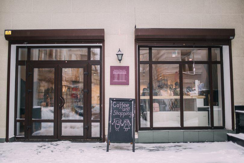 Відкрити вікно: як реконцепция магазину-secret place Окно во двор збільшила оборот на 20%