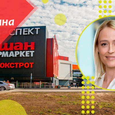 Анна Чуботіна, Arricano: Бізнес-підказки девелоперу від наслідків локдауна